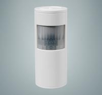 EQ3-AG HM-Sec-MDIR-2 (Weiß)