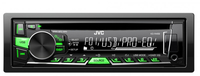 JVC KD-R469E car media receiver (Schwarz)