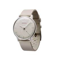 Withings Activité POP (Beige)
