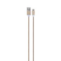 Xqisit 19593 USB Kabel (Gold)