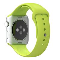 Apple MJ4U2ZM/A Uhrenarmband (Grün)