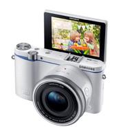 Samsung NX NX3300 + OIS 16-50mm (Weiß)