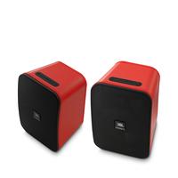 JBL CONTROL® SERIES Control X Wireless 30W Schwarz, Rot (Schwarz, Rot)