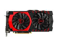 MSI R9 380 GAMING 4G AMD Radeon R9 380 4GB (Schwarz, Rot)