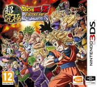 Namco Bandai Games DRAGON BALL Z: Extreme Butoden 3DS