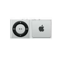 Apple iPod shuffle 2GB MP3 Spieler 2GB Silber (Silber)