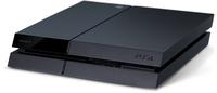 Sony PS4 500 GB + Destiny: König der Besessenen (Schwarz)