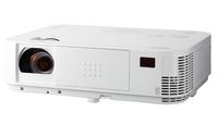 NEC M403W 4000ANSI Lumen DLP WXGA (1280x800) 3D Weiß Beamer (Weiß)