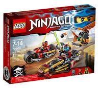 LEGO Ninjago Ninja-Bike Jagd (Mehrfarbig)
