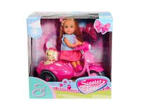 Simba 105736584 Puppe (Mehrfarbig)