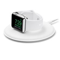 Apple Watch Magnetisches Ladedock -Weiß (Weiß)