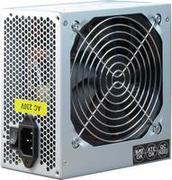 Inter-Tech SL-500 Plus 500W ATX Silber Netzteil (Silber)