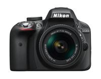 Nikon D3300 + AF-P 18-55mm VR (Schwarz)
