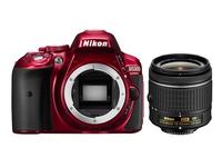 Nikon D5300 + AF-P 18-55mm VR (Schwarz, Rot)