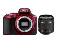 Nikon D5500 + AF-P 18-55mm VR (Schwarz, Rot)