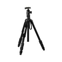 Rollei C5i Digitale Film/Kameras Schwarz Stativ (Schwarz)