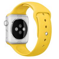 Apple MM992ZM/A Uhrenarmband (Gelb)
