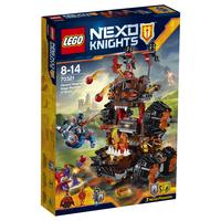 LEGO NEXO KNIGHTS General Magmars Schicksalsmobil (Mehrfarben)