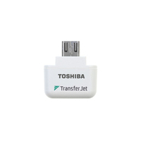 Toshiba MICROUSB ADAPTER (Weiß)