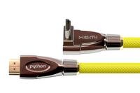 Alcasa GC-M0037 2m HDMI HDMI Gelb HDMI-Kabel (Gelb)