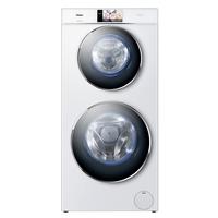 Haier HW120-B1558 Freistehend Frontlader 12kg 1500RPM A+++ Weiß Waschmaschine (Weiß)
