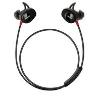 Bose SoundSport Pulse Binaural im Ohr Schwarz, Rot (Schwarz, Rot)