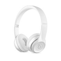 Apple Beats Solo3 Wireless Stereophonisch Kopfband Weiß (Weiß)