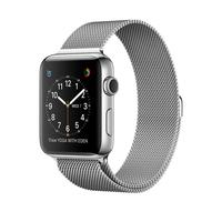 Apple Watch Series 2 OLED 41.9g Edelstahl (Edelstahl, Edelstahl)