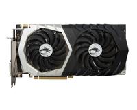 MSI GeForce GTX 1070 Quick Silver 8G GeForce GTX 1070 8GB GDDR5 (Schwarz, Rot, Weiß)
