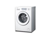 Panasonic NA-A48VB6 Freistehend Frontlader 7kg 1400RPM A+++ Weiß (Weiß)