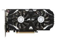 MSI GeForce GTX 1050 Ti 4GT OC GeForce GTX 1050 Ti 4GB GDDR5 Grafikkarte (Schwarz, Grau)