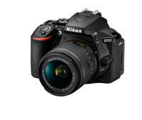 Nikon D5600 + AF-P DX 18-55mm G VR 24.2MP CMOS 6000 x 4000Pixel Schwarz (Schwarz)