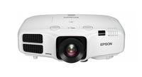 Epson EB-5530U Desktop-Projektor 5500ANSI Lumen 3LCD WUXGA (1920x1200) Weiß Beamer (Weiß)