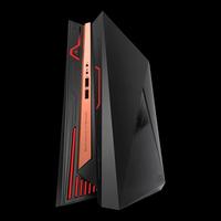 ASUS GR8 II-T022Z 3GHz i5-7400 Schwarz PC (Schwarz)