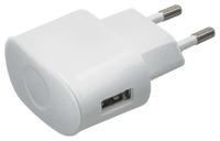 Bigben Interactive N3DSADAPTW Innenraum Weiß Ladegerät für Mobilgeräte (Weiß)