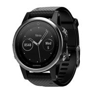 Garmin fēnix 5S Bluetooth Silber Sportuhr (Silber)