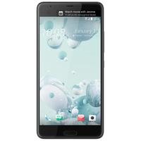 HTC U Ultra 4G 64GB (Weiß)