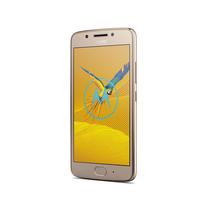 Motorola Moto G G5 4G 16GB Gold Smartphone (Gold)