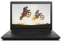Lenovo IdeaPad 110 2.3GHz i5-6200U 15.6Zoll 1920 x 1080Pixel Schwarz Notebook (Schwarz)