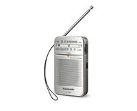 Panasonic RF-P50D Tragbar Digital Silber Radio (Silber)