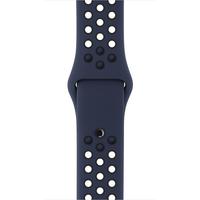 Apple 42 mm Nike Sportarmband, Obsidian/Schwarz (Schwarz)