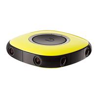 Vuze 3D 360 VR Kompaktkamera 3840 x 3840Pixel Gelb (Gelb)