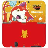 Hori H3DS-465E Abdeckung Nintendo Thermoplastische Polyurethane (TPU) Mehrfarben Schutzhülle für tragbare Spielkonsolen (Mehrfarben)