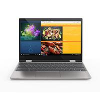 Lenovo Yoga 720 2.70GHz i7-7500U Intel® Core™ i7 der siebten Generation 12.5Zoll 1920 x 1080Pixel Touchscreen Platin Hybrid (2-in-1) (Platin)