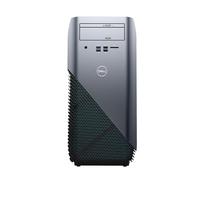 DELL Inspiron 5675 3.2GHz 1400 Desktop Schwarz, Grau, Silber PC (Schwarz, Grau, Silber)