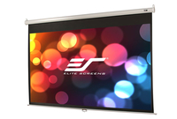 Elite Screens M120XWH2 Projektoren Leinwand