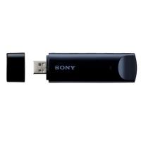 Sony UWA-BR100 (Schwarz)