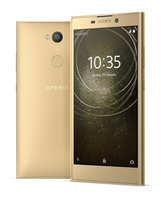 Sony Xperia L2 4G 32GB Gold (Gold)