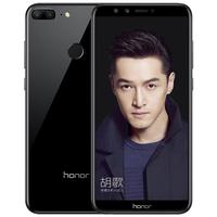 Honor 9 Lite Hybride Dual-SIM 4G 32GB Schwarz (Schwarz)