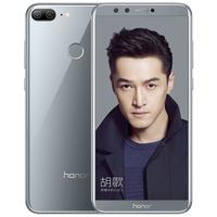 Honor 9 Lite Hybride Dual-SIM 4G 32GB Grau (Grau)